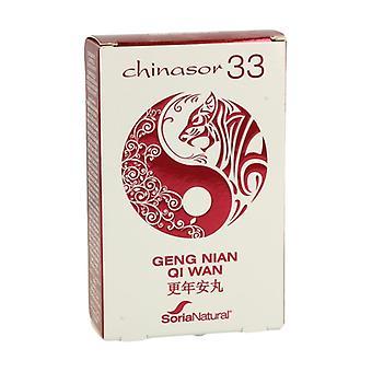 Chinasor 33 Geng Nian Qi Wan 30 tablets