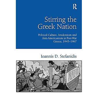 未回収のギリシャの国家の政治文化と戦後のギリシャ Stefanidis ・ イオアニスによって 19451967 で反米を攪拌