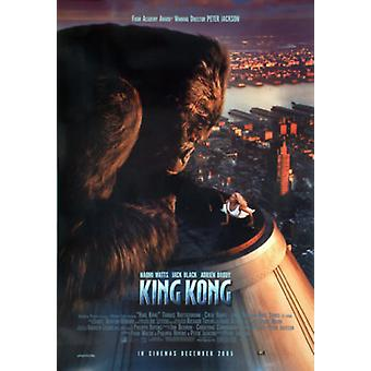King Kong (Single-Sided Reprint Tower) Reprint Poster