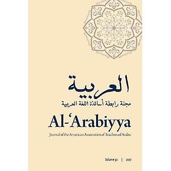 Al-'Arabiyya: giornale dell'associazione americana degli insegnanti della lingua araba, Volume 50