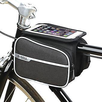 自転車フロントビームバッグ