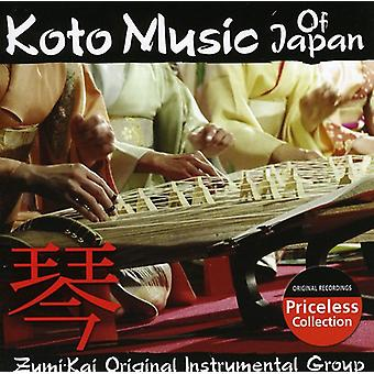 Zumi-Kai Original Instrumental Group - Koto Music of Japan [CD] USA import
