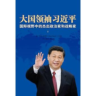 Great Power Leader - International Perspectives on China's Leader - No.