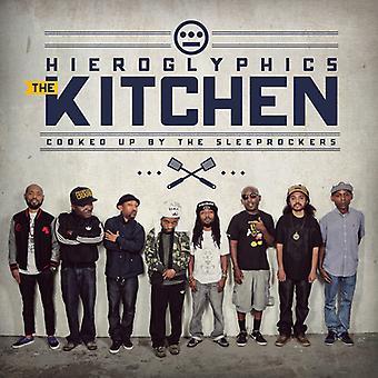 Hieroglyphics - Kitchen [CD] USA import