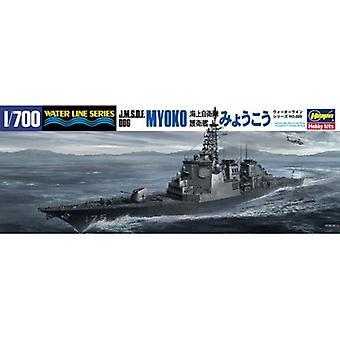 Hasegawa HWL029 J.M.S.D.F. DDG MYOKO 1:700 Scale Model Kit