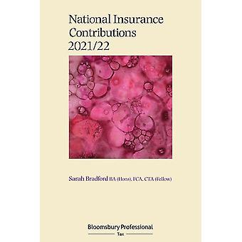 国民保険拠出金 2021/22