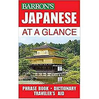 Japanese at a Glance by Nobuo Akiyama - 9781438008790 Book