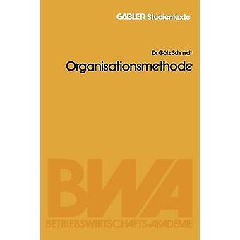 Organisationsmethode Heyen & ロルフ