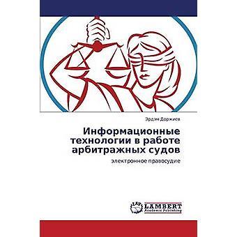 Informatsionnye Tekhnologii V Rabote Arbitrazhnykh Sudov por Dorzhiev Erdem