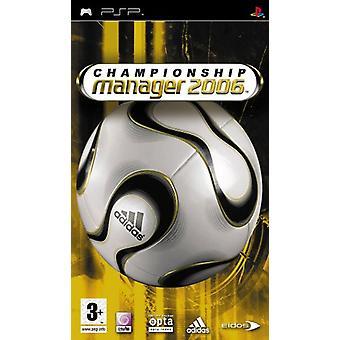 Championship Manager 2006 (PSP)-fabriken förseglad