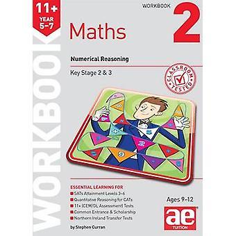 11 + الرياضيات السنة 5-7 المصنف 2-الاستدلال بالعملة جيم ستيفن العددي