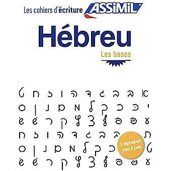 Hebreu - Les Bases by Roger Jacquet - Shiffra Svironi - 9782700507454