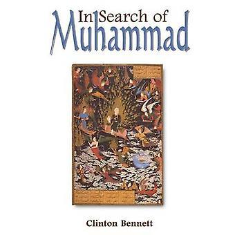 ムハンマドはベネット ・ クリントンを求めて