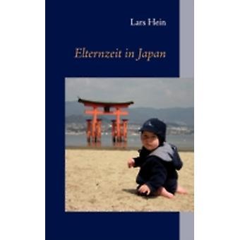 Elternzeit in Japan by Hein & Lars
