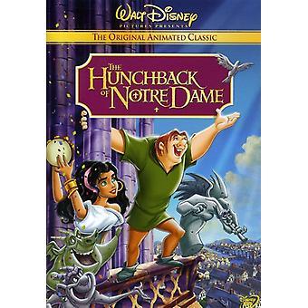 Disney - Hunchback of Notre Dame [DVD] USA import