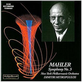 マーラー/クレブス/ウェストミン スター合唱団/ミトロプーロス - 交響曲 3 [CD] アメリカ インポート