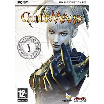 Guild Wars profetior-fabriken förseglad