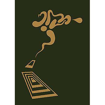 Floodgate Companion by Robert Beatty - Robert Beatty - 9781942801986