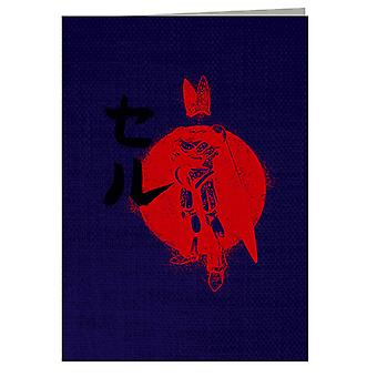 Japanese Cell Dragon Ball Z Greeting Card