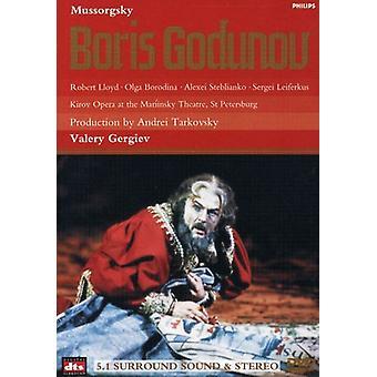 M. Mussorgsky - Boris Godunov-Comp Opera [DVD] USA import