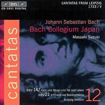 J.S. Bach - Bach: Kantater, Vol. 12 - kantater 147 & 21 [CD] USA import