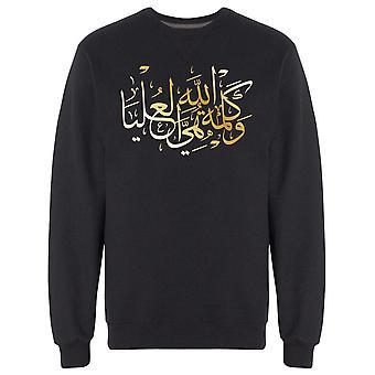 Arabic Words The Word Of Allah Sweatshirt Men's -Image by Shutterstock
