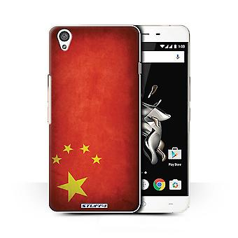 STUFF4 Case/Cover for OnePlus X/China/Chinese/Flags