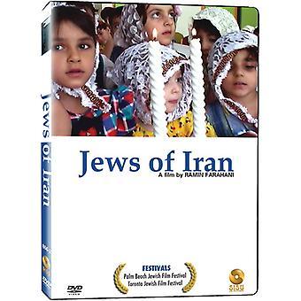Jews of Iran [DVD] USA import