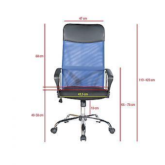Rebecca Furniture Chair Black Office Blue Pu Knitted Fabric 113/123x57.5x58.5