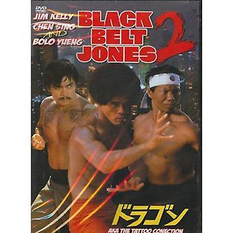 Black Belt Jones #2 Película Dvd Jim Kelly -Vd7489A