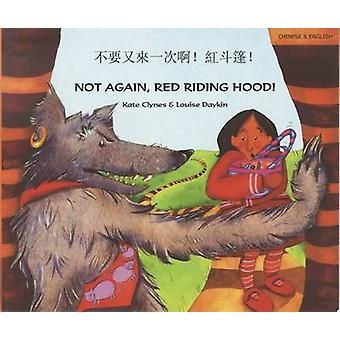 Not Again Red Riding Hood CantoneseEng 2003 by Kate Clynes & Illustrated by Louise Daykin