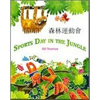Sports Day in the Jungle by Jill Newton - 9781846117329 Book