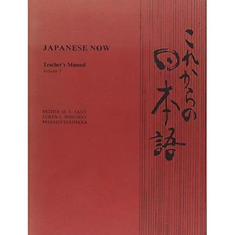 Japanese now