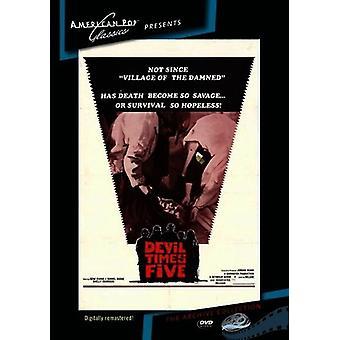 悪魔回 5 【 DVD 】 アメリカ インポートします。
