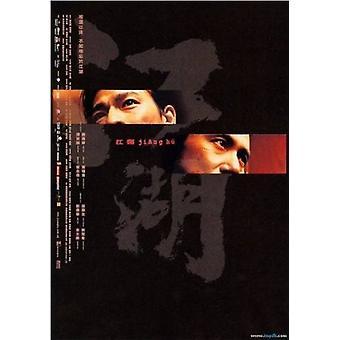 Triad Underworld [DVD] USA import