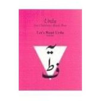 Urdu för barn-låt oss läsa urdu-BK. 2-PT. 1 av Sajida Sultana