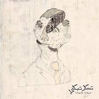 Maurice Louca & Tamer Abu Ghazaleh – Teskar Tebki Vinyl