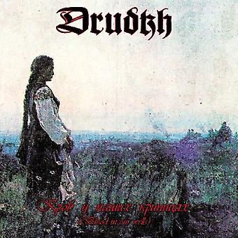 Drudkh - Blood in Our Wells [CD] USA import