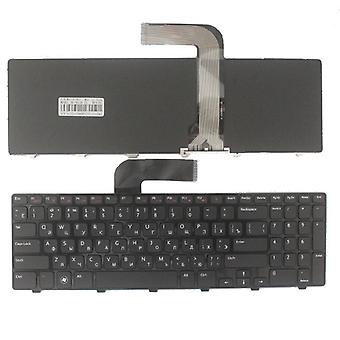 Keyboard For Dell Inspiron 15r N5110 M5110 N5110 M511r M501z Ru Black Laptop