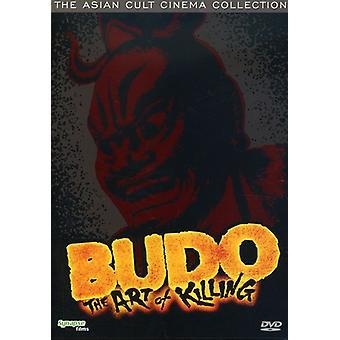 Budo: Art of Killing [DVD] USA import