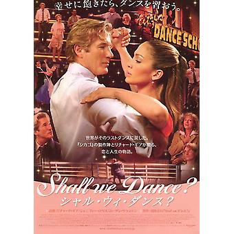 We shall Dance Movie Poster (11 x 17)