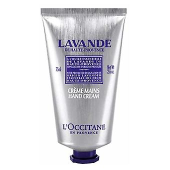 L'Occitane Lavender Hand Cream 2.6 oz / 75ml