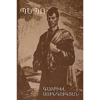 Pepo  Armenian Edition by Sundukyan & Gabriel