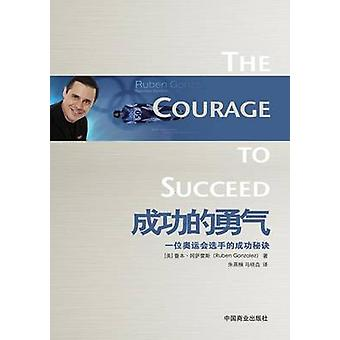 The Courage to Succeed by Gonzalez & Ruben