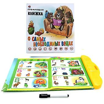 Baby Learning Russian Alphabet Reading Machines