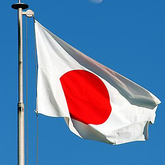 Large Japan National Flag with Rings 90x150cm