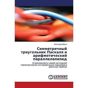 Simmetrichnyy Treugolnik Paskalya I Arifmeticheskiy Parallelleiped door Yurkin Aleksandr
