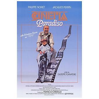 映画館 Paradiso 映画ポスター印刷 (27 × 40)