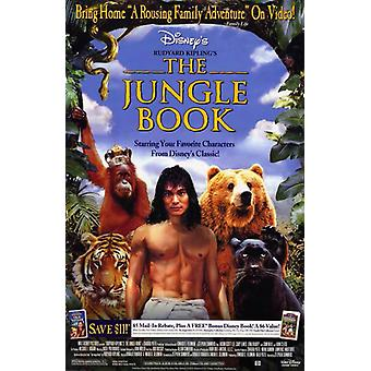 Редьярд Kiplings джунглей книга постер фильма (11 x 17)