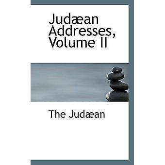 ويعالج المجلد الثاني من يودان يودان آند